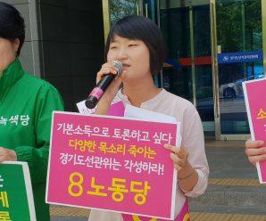 [신지혜가 만난 세상 #7] 경기도 선관위에 항의를 + 나혜석거리에서 성평등을 외치다.