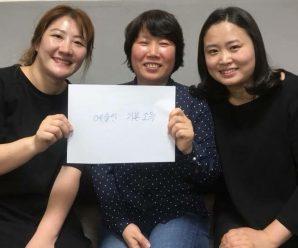 [시민에게 정책을 묻다 #5-6] 예술인 기본소득 + 중도입국 외국인 청소년 의료비 지원